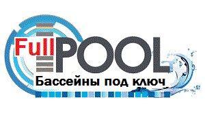 Интернет магазин Full-pool-все для бассейнов